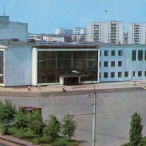 Дворец культуры профсоюзов. Липецк, 1975 год