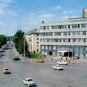 Дом быта. Липецк, 1975 год
