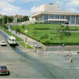 Областной драматический театр. Липецк, 1975 год