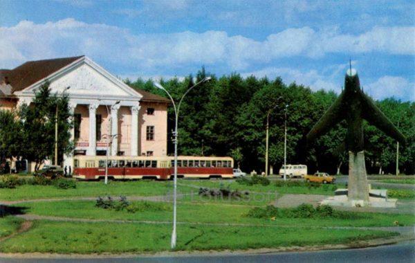 Площадь космонавтов. Липецк, 1975 год