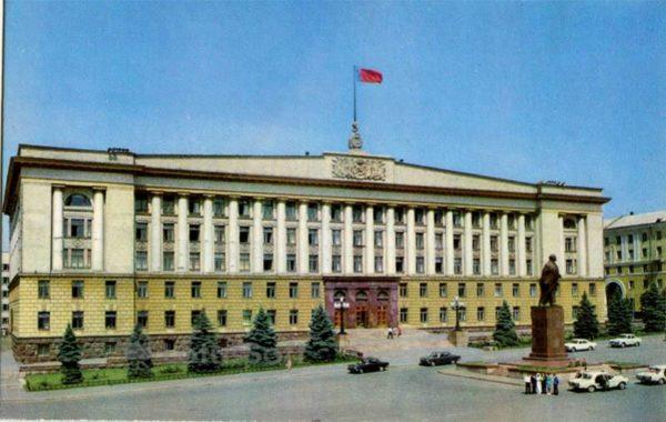Дом Советов. Липецк, 1975 год