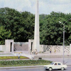 Площадь героев. Липецк, 1975 год