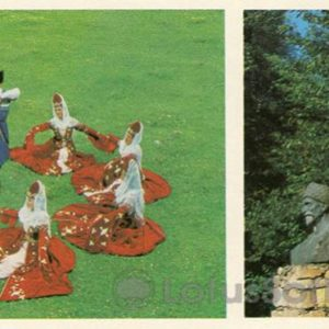 "Highland dance ensemble ""Nalchanka"". Monument Pacheva B. and K. Mechievu in Nalchik City park in 1985"