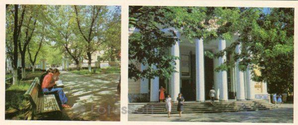 Кабардино-Балкарский университет, сквер. Нальчик, 1985 год