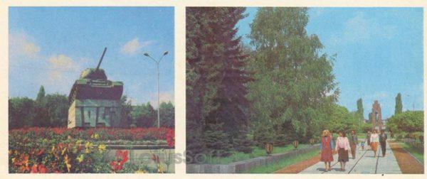 Памятник воинам-освободителям Нальчика. Памятник нальчанам погибшим в годы Великой Отечественной войны. Нальчик, 1985 год