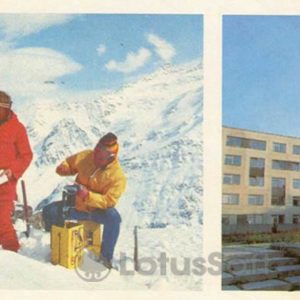 Geophysics in the mountains Elbrus. Mountain Geophysical Institute Goskomgidromet USSR, 1985