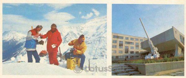 Геофизики в горах Приэльбрусья. Высокогорный геофизический институт Госкомгидромет СССР, 1985 год