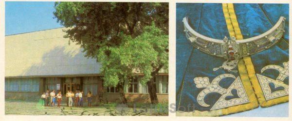 Краеведческий музей. Экспонаты музея. Нальчик, 1985 год