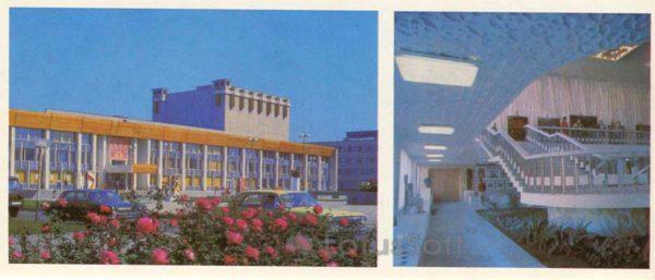 Дворец строителей на проспекте Мира. Нальчик, 1985 год