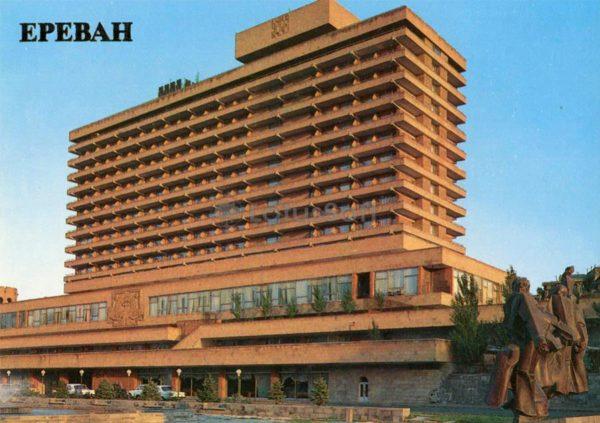 """Dvin"" hotel. Yerevan, 1987"