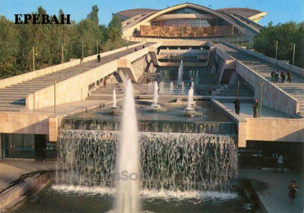 Sports and Concert Complex. Yerevan, 1987