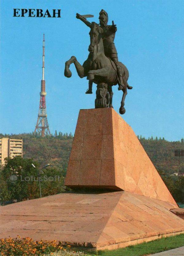Памятник Вардану Мамиконяну. Ереван, 1987 год