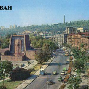 Chamber Music House after Komitas. Yerevan, 1987