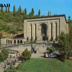 Matenadaran. Yerevan, 1987