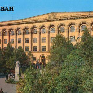 Главный корпус Ереванского политехнического института. Ереван, 1987 год