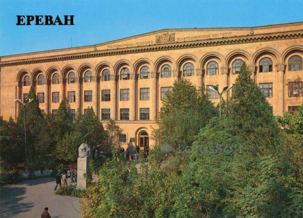 The main building of the Yerevan Polytechnic Institute. Yerevan, 1987
