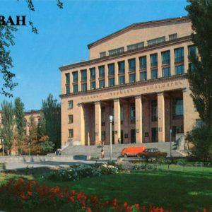 Главный корпус Ереванского государственного университета. Ереван, 1987 год