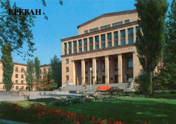 The main building of the Yerevan State University. Yerevan, 1987