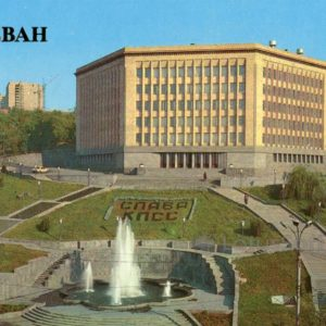 Дом политического просвещения им. С. Шаумяна. Ереван, 1987 год