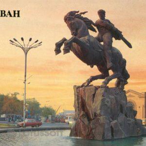 Monument to David of Sasun. Yerevan, 1987