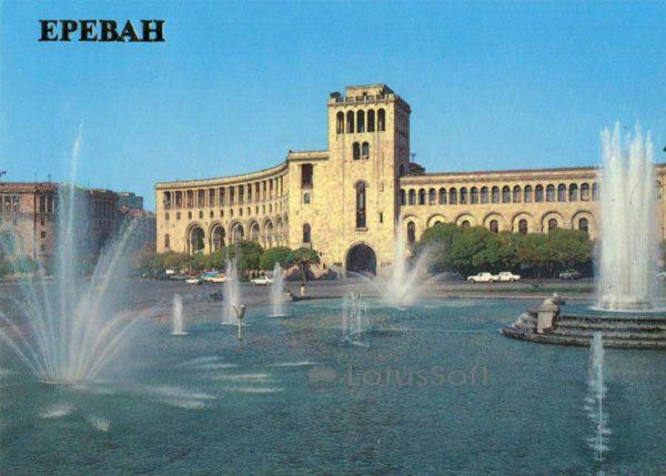 Административное здание на площади им. В.И. Ленина. Ереван, 1987 год