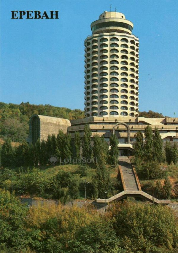 Youth Palace. Yerevan, 1987