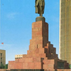 Monument VI Lenin. Samarkand, 1989