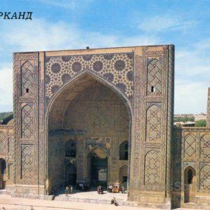 Madrasah Uglubeka. Samarkand, 1989