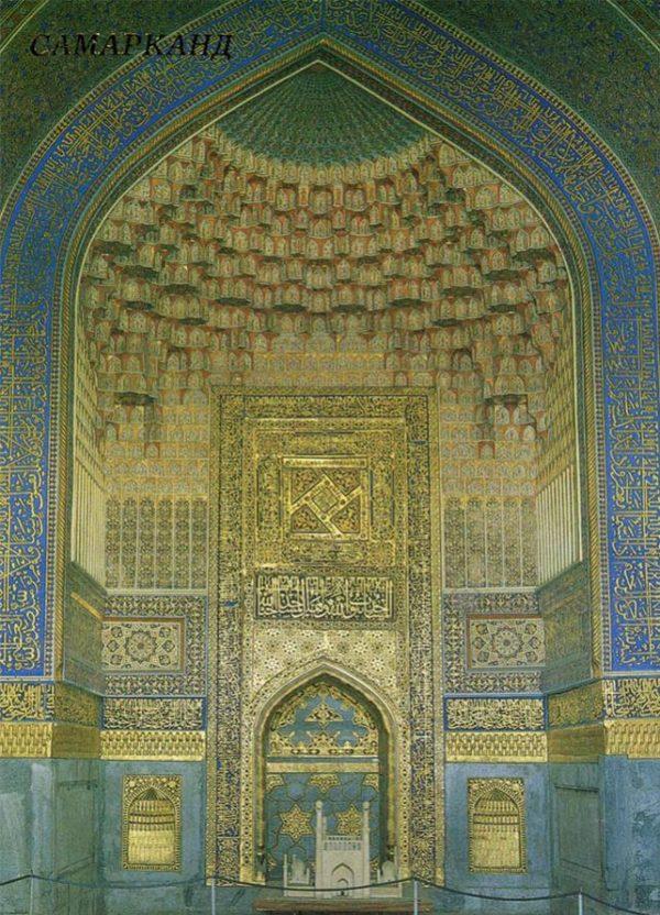 Мечеть Тилля-Карри. Интерьер. Самарканд, 1989 год