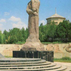 Monument Uglubeku. Samarkand, 1989