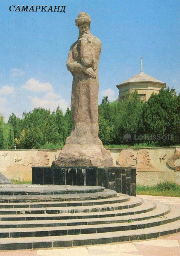 Памятник Углубеку. Самарканд, 1989 год