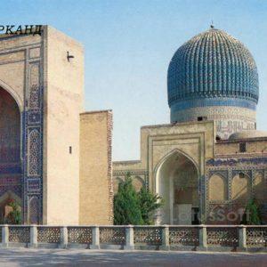Gur-Emir. Samarkand, 1989