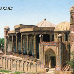 Mosque Hazrat-Hyzr. Samarkand, 1989