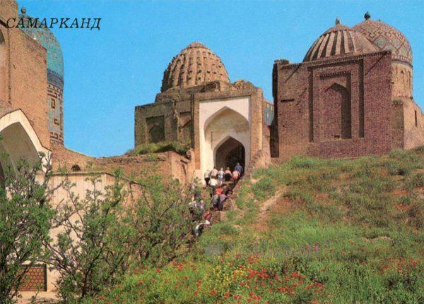 Шахи-Зинда. Самарканд, 1989 год