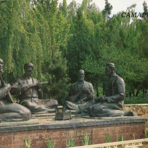 Garden poets. Samarkand, 1989