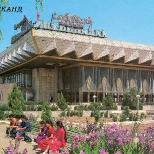 Bus station. Samarkand, 1989