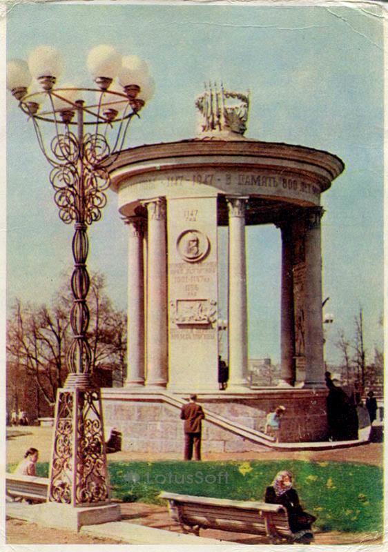 Беседка в честь 800-летия Москвы в ЦПКиО имени Горького, 1955 год