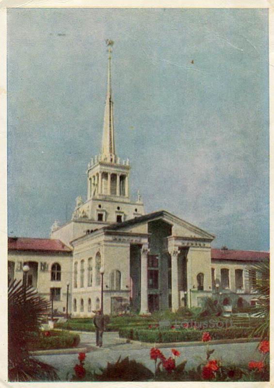 Морской вокзал. Сочи, 1961 год