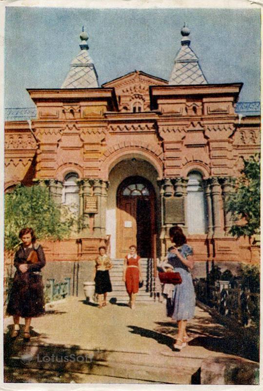 Музей обороны Царицына-Сталинграда. Сталинград, 1956 год