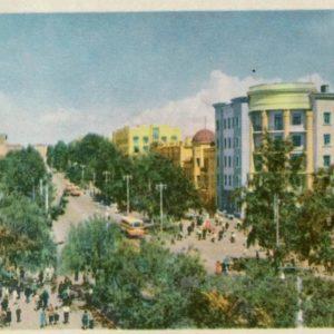 Karl Marx Street. Khabarovsk, 1965