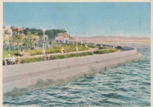 Набережная реки Амур. Хабаровск, 1965 год