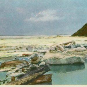 Floating of ice on the Amur. Khabarovsk, 1965