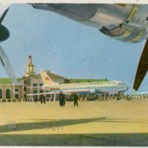 An airport. Khabarovsk, 1965