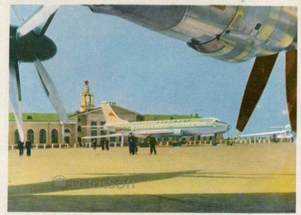 Аэропорт. Хабаровск, 1965 год