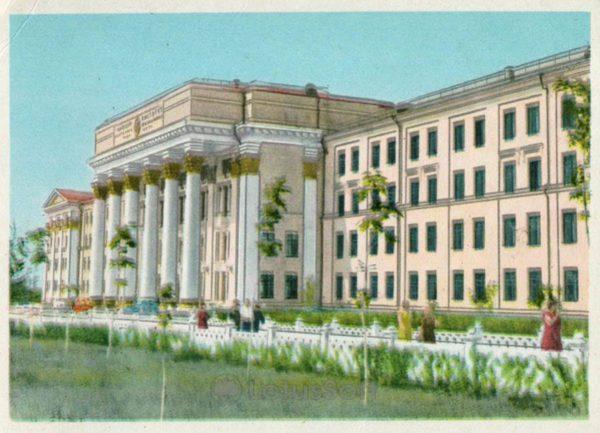 Институт инженеров железнодорожного транспорта. Хабаровск, 1965 год
