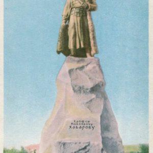 Monument EP Khabarov, 1965