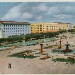 Lenin Square. Khabarovsk, 1965