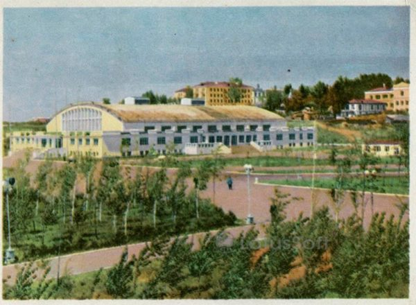 Дворец спорта. Хабаровск, 1965 год