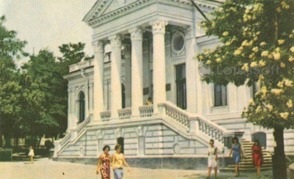 Библиотека им. А.М. Горького. Херсон, 1968 год