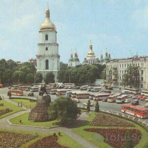 Area them. Bohdan Khmelnytsky. Kiev, 1981